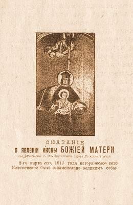 Титульный лист       издания      1917 года